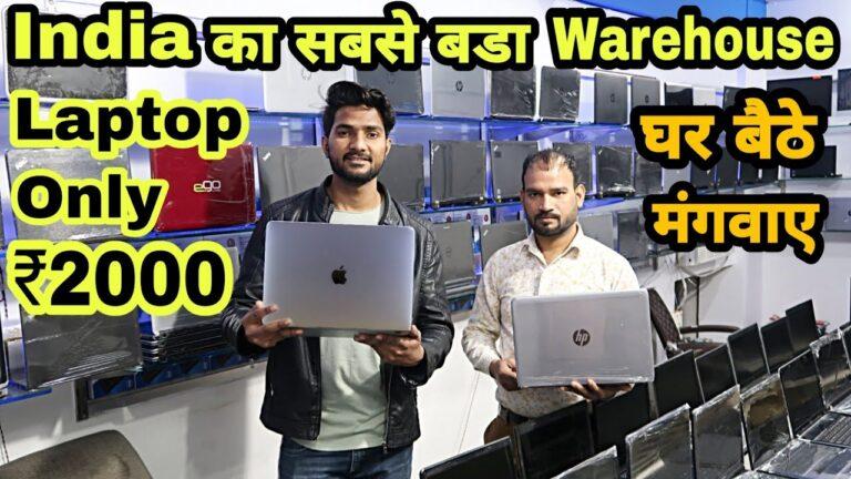 Laptop at 2000/-Rs | Laptop warehouse in Delhi | Macbook, Dell, HP,Lenevo Laptop sale Ankit Hirekhan