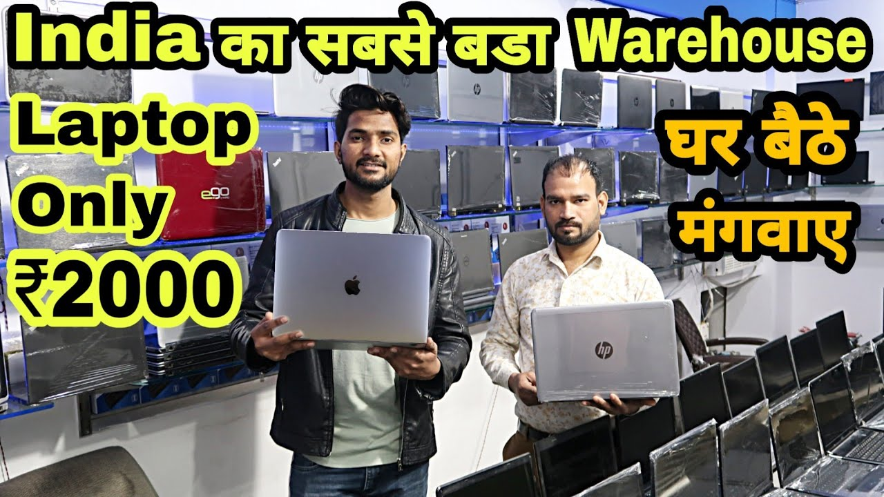 Laptop at 2000/-Rs   Laptop warehouse in Delhi   Macbook, Dell, HP,Lenevo Laptop sale Ankit Hirekhan